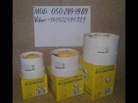 Канальный вытяжной вентилятор Домовент ВКО 150. Вентилятор за $ 13.