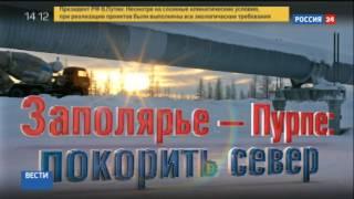 Путин запустил новый газопровод