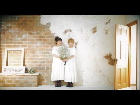 マコティック「小さな宝物へ~may your days be~」MUSIC VIDEO