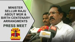 Minister Sellur Raju about MGR & Birth Centenary Arrangements | Thanthi TV