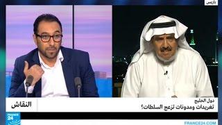 ناشط بحريني يعلق على وضع حقوق الإنسان في السعودية