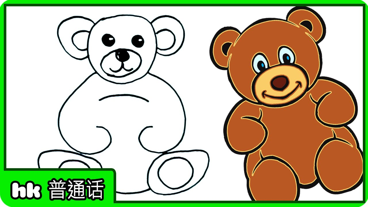Uncategorized Draw A Teddy Bear learn how to draw teddy bear for kids drawing tutorials tutori