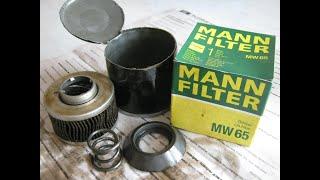 """Разобрал масляный фильтр  """"MANN FILTER MW 65"""" для мотоцикла после 5000 км пробега. 1 часть"""