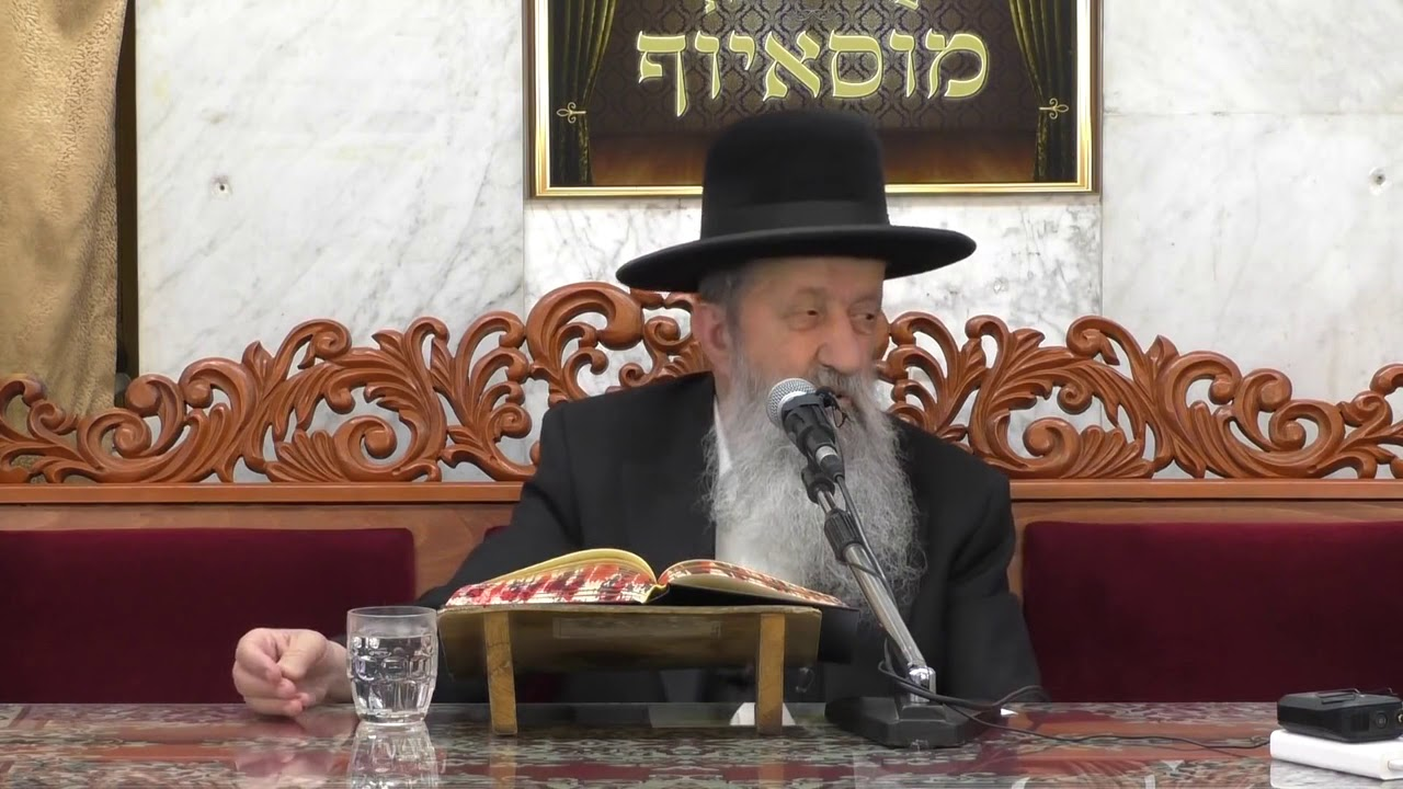 הרב בן ציון מוצפי עצות וסגולות לקבלת התפילה חשון תשפ