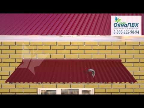 Максимус окна - технология ремонта балкона с крышей под ключ.