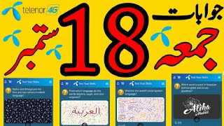 18 September 2020 Questions and Answers   My Telenor TODAY Questions   Telenor Questions Today Quiz