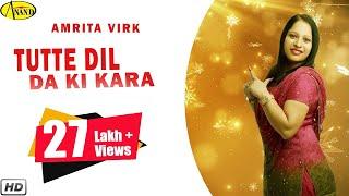 Amrita Virk | Tutte Dil Da Ki Kara | Latest Punjabi Song 2018 | Anand Music