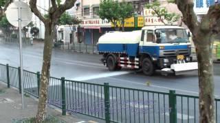 中国上海市 恐怖の散水車 thumbnail