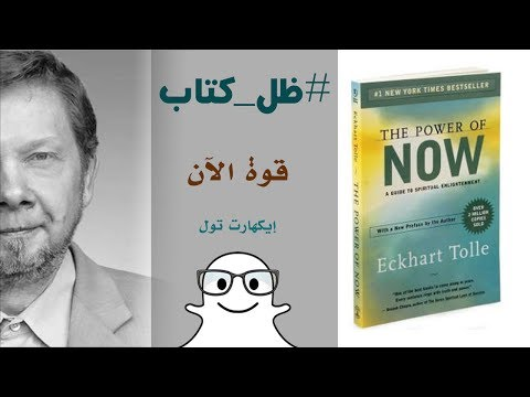 تحميل كتاب امل القحطاني كفايات عربي