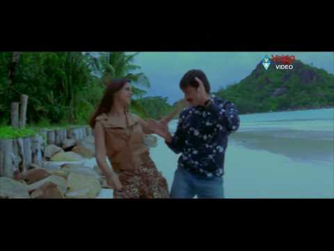 Ontari  Songs - Ararey Yemaindi - Gopichand, Bhavana - HD