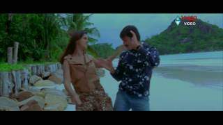Ontari  Songs - Ararey Yemaindi - Gopichand, Bhavana - HD