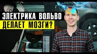 Электрика Вольво делает мозги? // Диагностика и замена датчика SAS рулевого колеса (31313083)