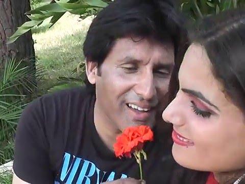Kal Bhi Tumse Pyar Tha Mujhko