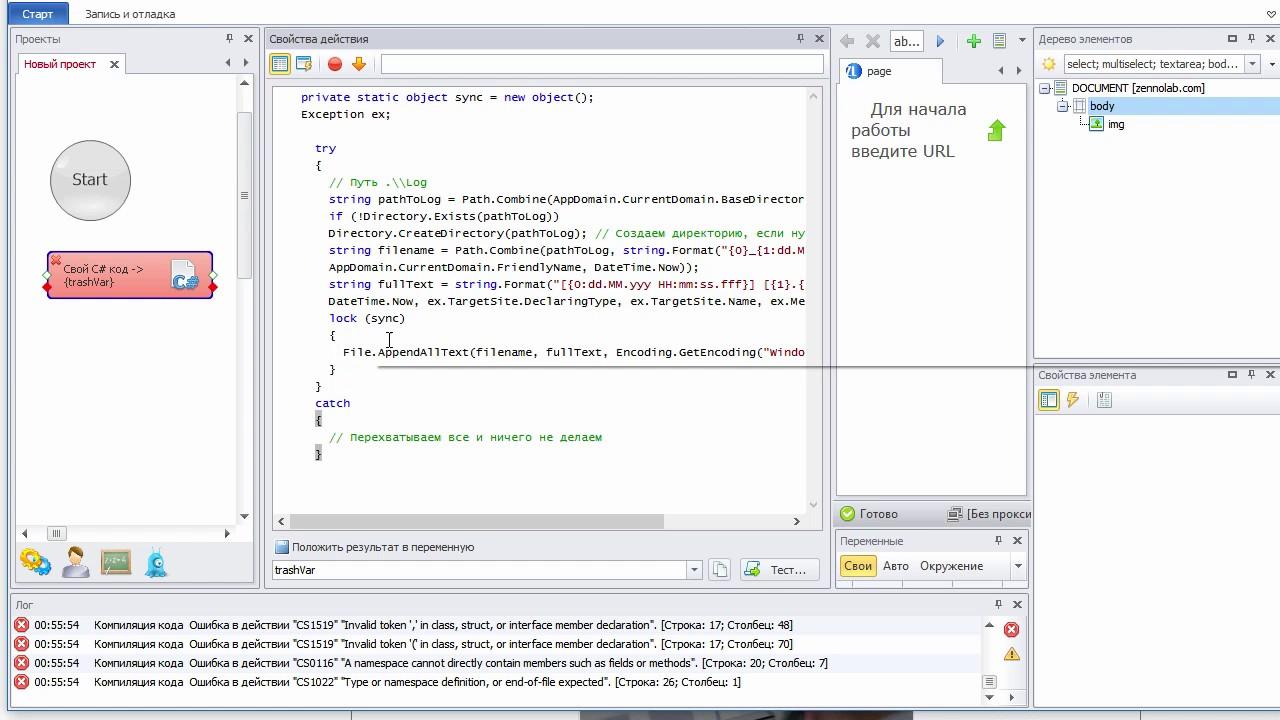 Xrumer 7 многопоточный размещение статей в Пикалёво