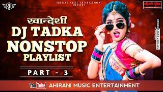 Khandeshi Dj Tadka Nonstop Playlist (Part 3)