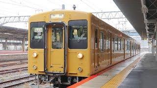 消えゆく国鉄形電車 105系 宇部線 新山口駅発車 / JR西日本