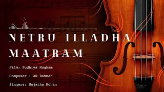 Netru Illadha Maatram   24 Bit Song   Pudhiya Mugam   AR Rahman   Sujatha Mohan