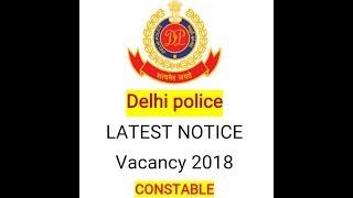 Delhi police Constable requirement