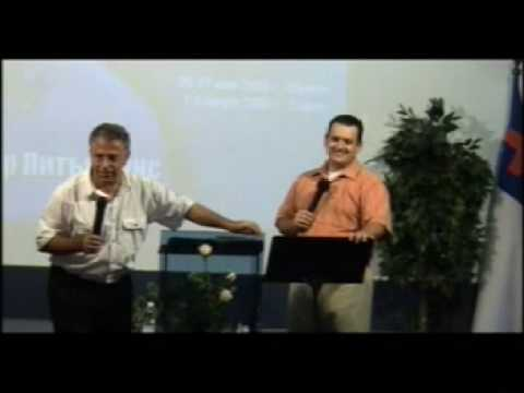 Dr. Peter Wyns Unexpected Fire - The Book of Revelation Sofia, Bulgaria, Sesia 3.2