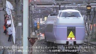 廃車、配給、解体 (JR長野総合車両センター他)  Junk car, distribution, the dismantling