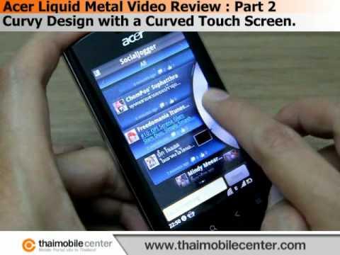Acer Liquid Metal Video Review : Part 2