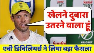 indian cricket team squad