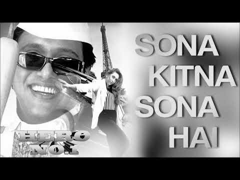 Sona Kitna Sona Hai -  DJ DEE ARENA