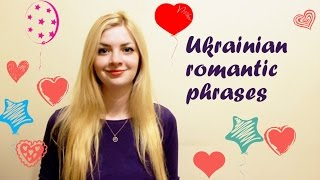 You ukrainian in say to love How i