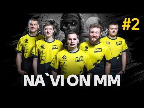 Na`Vi on CS:GO MM #2