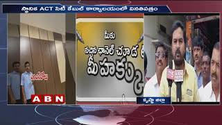 SIti Cable Customers Letter to ACT Siti Cable for ABN,TV5 Channel Telecast | Krishna District