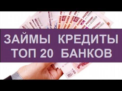 Взять кредит с просрочками екатеринбург инвестировать на альпари видео