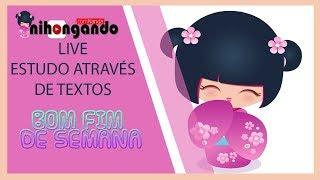 E-book gratuito para download: http://www.nihongando.com.br *************************************************************** Curtam o vídeo e compartilhem ...