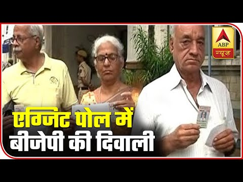 BJP To Celebrate Diwali This Time, Predicts Exit Poll 2019 |ABP News