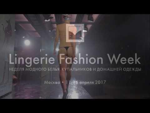Показ на неделе модного белья Lingerie Fashion Week (Egypt)