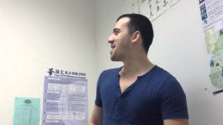 上中文課 。巴拉圭學生,佛光大學語言教育中心。2013年5月 純野静流 検索動画 28