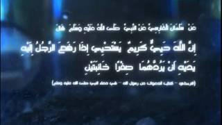 Holy Prophet Muhammad (saw) about the acceptance of Prayer - Islam Ahmadiyya