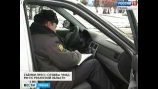 Рязанские таксисты не хотят работать по-новому(, 2014-03-31T07:09:29.000Z)