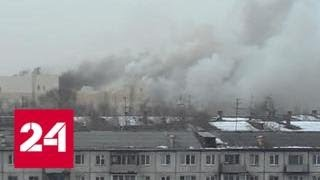 Пожар в центре Кемерова: огонь поглотил три четверти ТЦ - Россия 24
