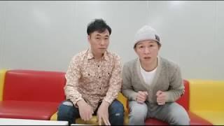 2017年12月7日㈭ 21:00~22:00配信 よしもと新喜劇アキが福元っさんとお...
