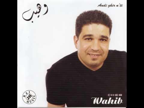 cheb wahib - yahna ghorba