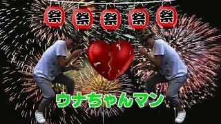 アレンジ演奏 和楽器ver. 【夏祭り】 https://www.youtube.com/watch?v=...