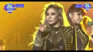 CL feat. 2NE1 2017