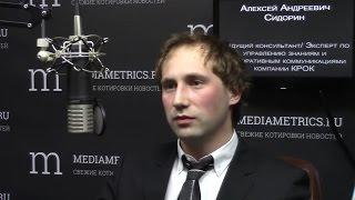 видео: Информационный обмен в управлении. Радио Медиаметрикс, «Интернет-экономика»