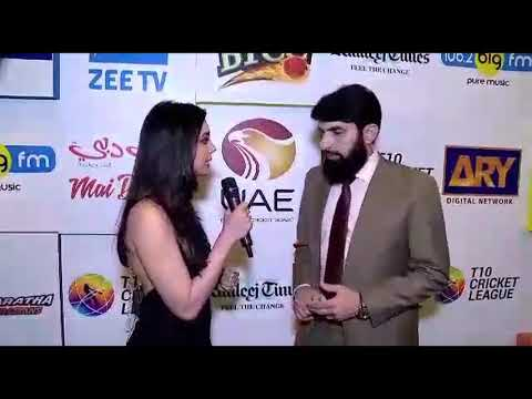 Interview with misbah ul haq