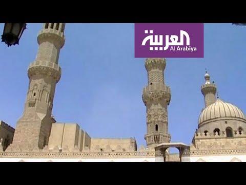 وأن المساجد لله | جامع الأزهر.. سمي بالأزهر تيمنا بفاطمة الزهراء بنت الرسول  - نشر قبل 8 ساعة