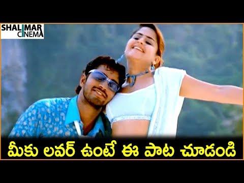 Allari Naresh, Farjana || Latest Telugu...