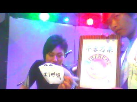 ROCK GARDEN vol.3 配信Live