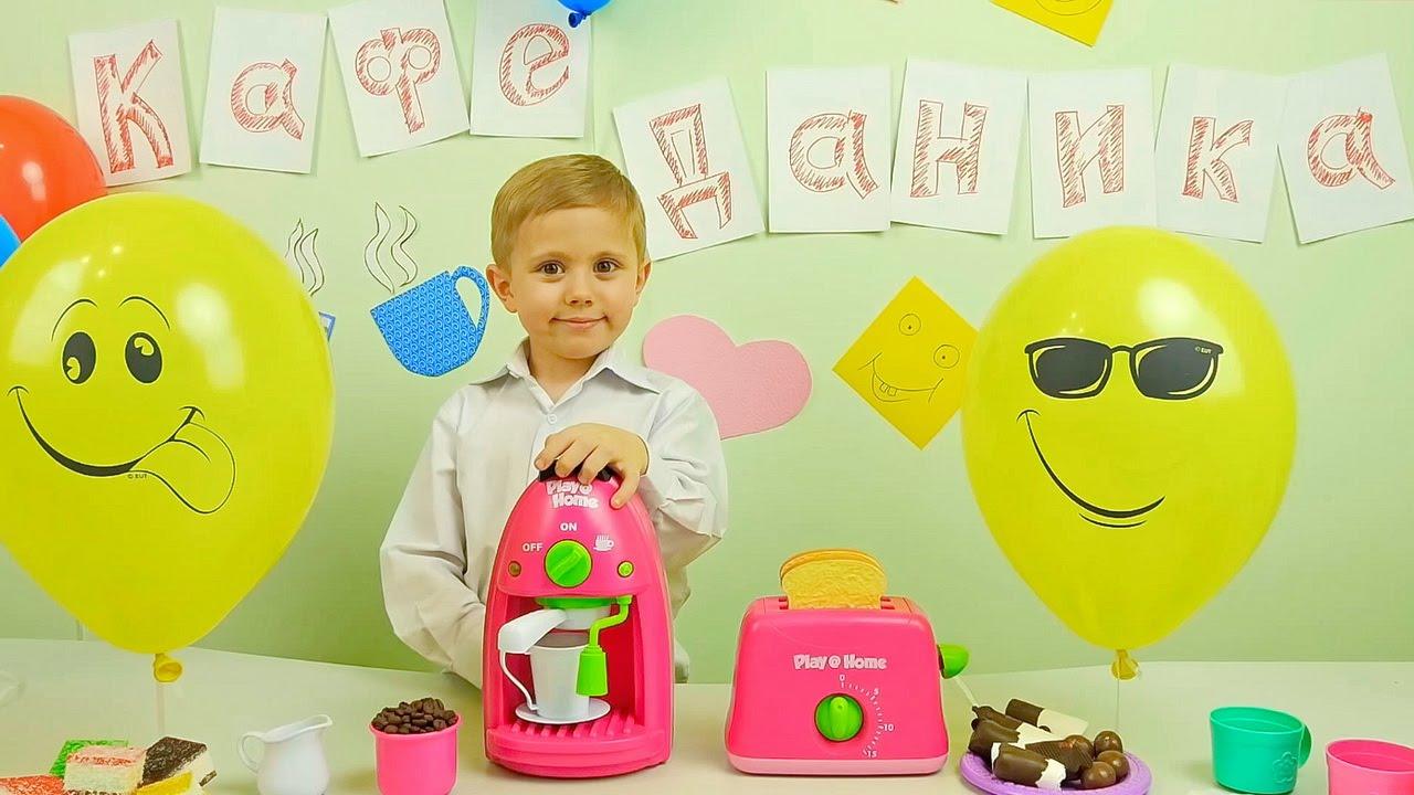 Кафе Даника и визит Ревизора - Развивающее видео для детей про профессии. Курносики Junior