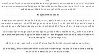 savita bhabhi ki sath barish me chudai