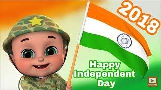 Happy Independent Day 2018 ( Sare jahan Se Achha Hindostan Hamara Animation).